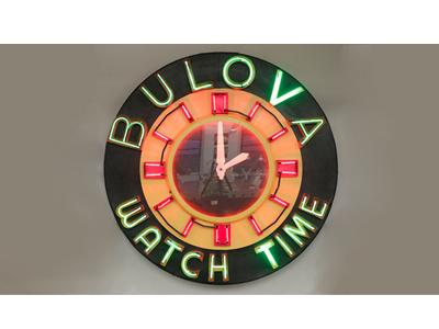 Bulova World's Fair Clock, 1939