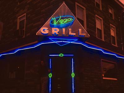 Vega Grill