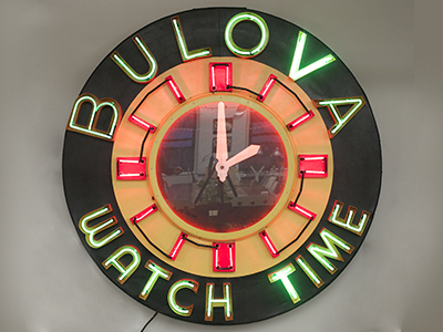 Bulova World's Fair Clock